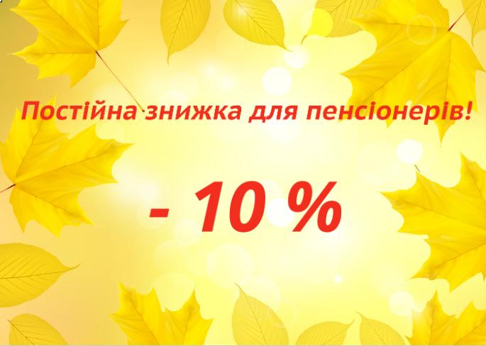 Постійні знижки на реставрацію ванн в Івано-Франківську 1